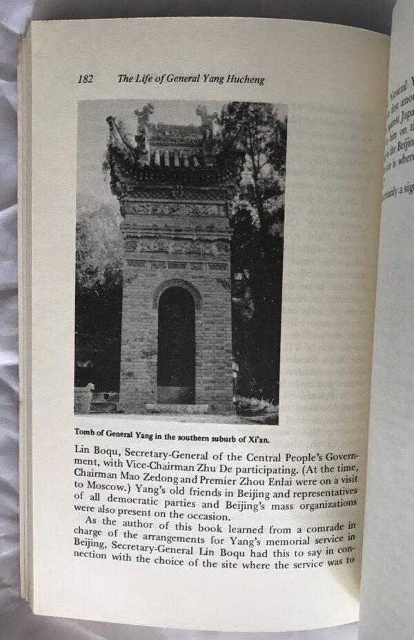 The Life of General Yang Hucheng by Mi Zanchen, translated by Wang Zhao